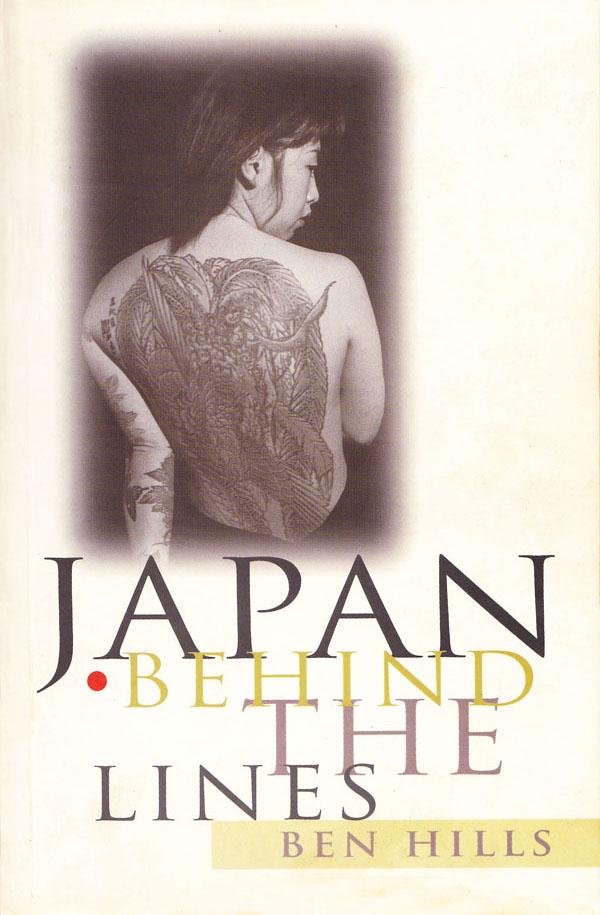 Japan-lg