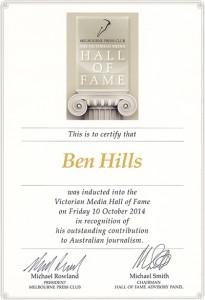 hall of fame ben hills