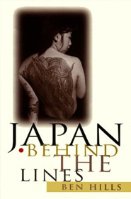 Japan Behind the Lines Ben Hills