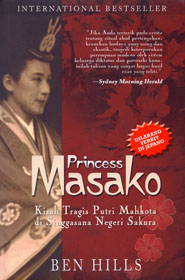 Princess Masako Indonesia