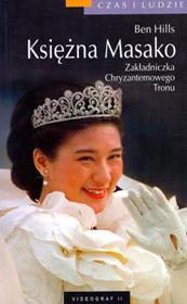Princess Masako Poland, Ben Hills