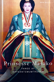 Princess Masako Denmark, Ben Hills